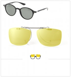 Clip relevable compatible Ray-Ban 4237-50mm
